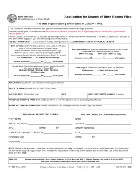 Illinois Records Free Application For Search Of Birth Record Files Illinois