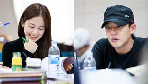 yoo ah in voice kim tae hee and yoo ah in look great at the script reading