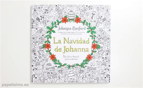 imagenes navidad y libros libro para colorear en navidad quot la navidad de johanna