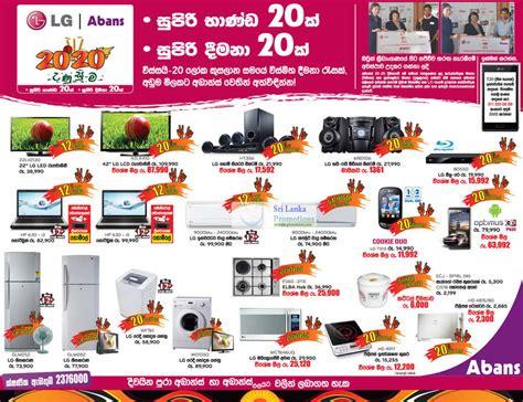 Philips Toaster Hd4815 philips hd4815 80 toaster feb 2016 sri lanka promotions
