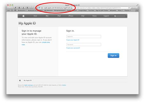 apple email beware new apple id phishing scam thenerdmag