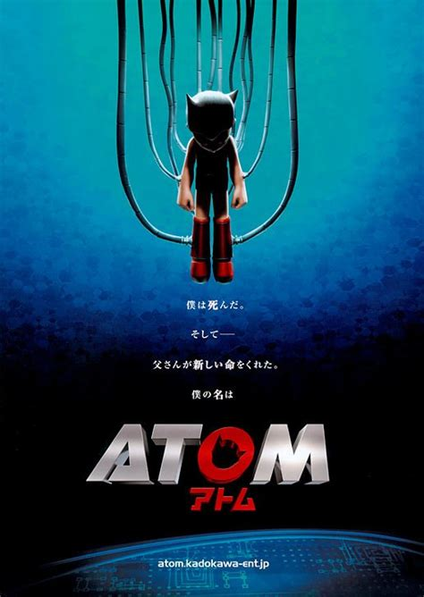 Astro Boy 2009 Full Movie Astro Boy 2009 Poster Freemovieposters Net