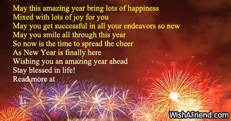may this amazing year bring lots new year wish