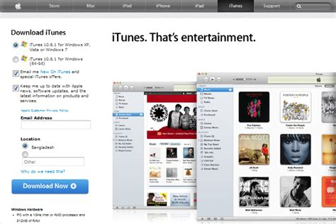 Garageband Quit Unexpectedly When To Itunes Update To Itunes 10 6 1 For Windows And Mac