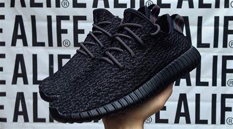 Yeezy Giveaway - adidas yeezy boost giveaway