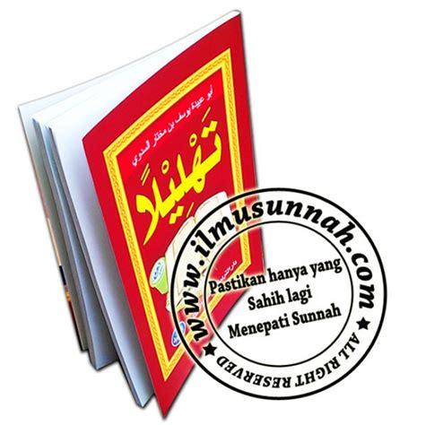 Ritual Sunnah Setahun Media Tarbiyah hukum tahlilan selamatan perayaan haul ulangtahun