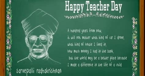 india teachers day teachers day india 2016 september 5th quotes send wishes