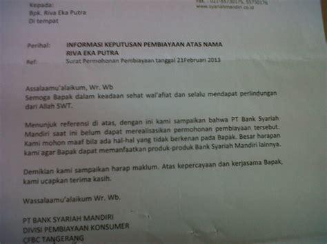 contoh surat penolakan permohonan pembiayaan kpr dari bsm