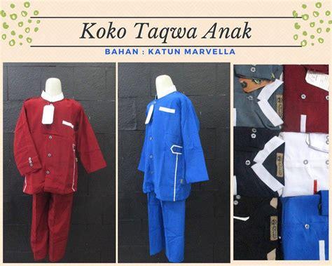Baju Taqwa Anak pabrik baju koko taqwa anak laki laki murah di 52ribu