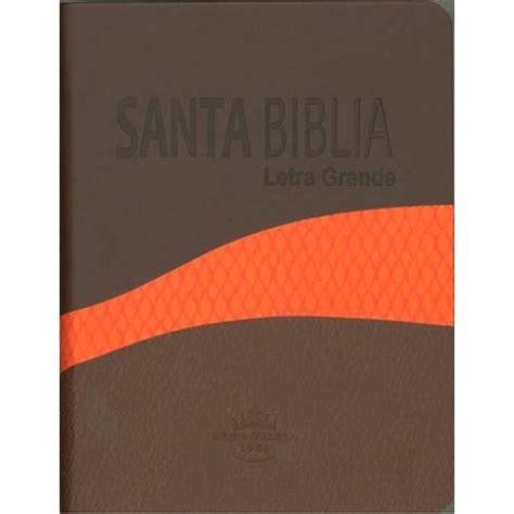 biblia compacta letra grande 1433691507 biblia rvr60 compacta letra grande sociedades biblicas unidas