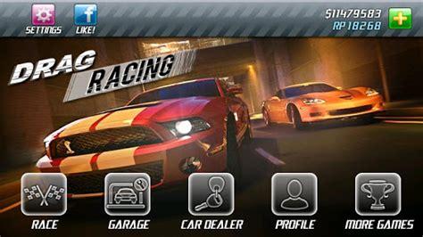 drag racing araba yarisi oyunu andropedi
