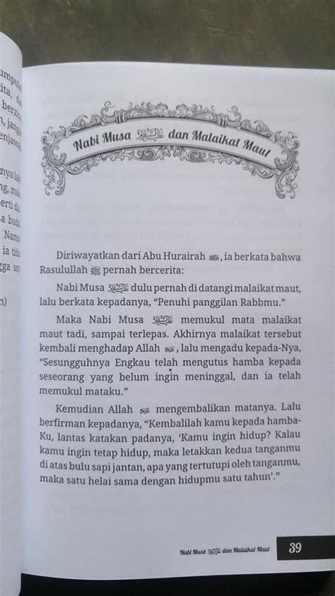 Kisah Teladan Dalam Hadits Limited buku kisah teladan dalam hadits toko muslim title