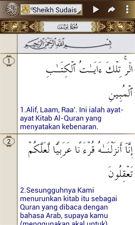 download mp3 ayat al quran full al quran melayu sudais audio complete koran mp3 android