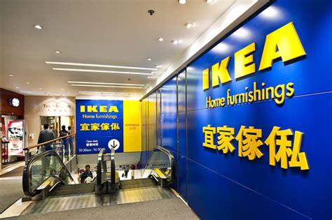 Ikea Glass Cabinet Hong Kong Nazarm ikea glass cabinet hong kong nazarm