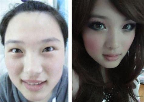 Lipstik Make No 03 with without their makeup chinasmack