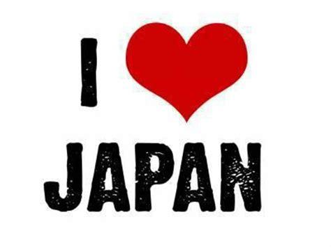 Imagenes De I Love Japan | 11 cosas que no sab 237 as de jap 243 n marcianos