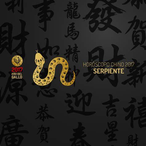 horoscopo chino serpiente hor 243 scopo chino 2017 serpiente wemystic