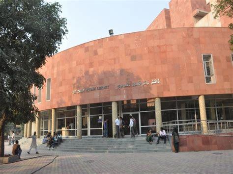 Jamia Millia Islamia New Delhi Mba by Jamia Millia Islamia New Delhi Contact