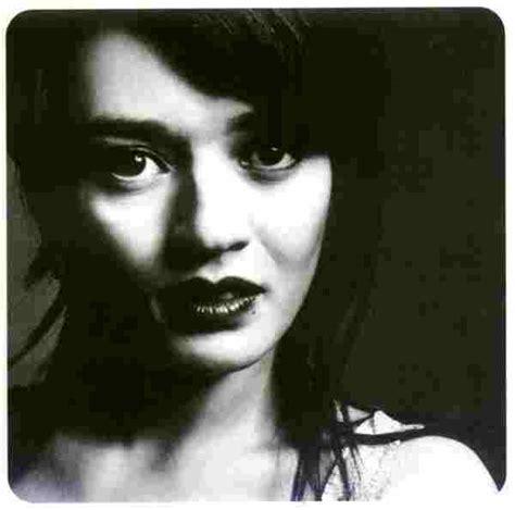 geisha consoli mp3 cover cd mp3 biografia chitarra
