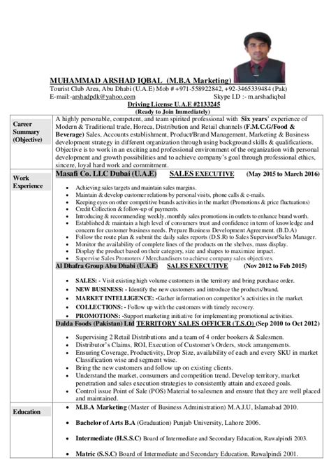 Resume Format For Mba Marketing Pdf by Muhammad Arshad Iqbal C V Updated M B A Sales