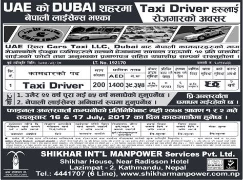 Taxi Driver Description by Taxi Driver Resume Sle Taxi Driver Resume Sle Taxi Driver In Dubai On 04 January