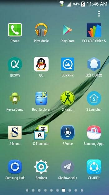 so launcher v1 94 galaxy so launcher prime galaxy s7 launcher v1 96 apk paperblog