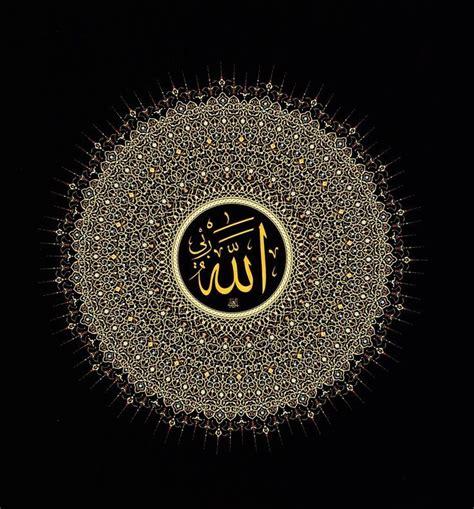 Islamic Artworks 54 beutifull name of allah posted by ghazanfar ali raja