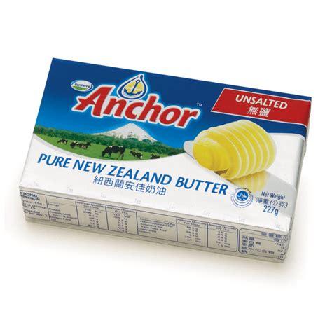 Cheese Vire 1 36kg hoang huy food chuy 234 n cung cấp vị thực phẩm