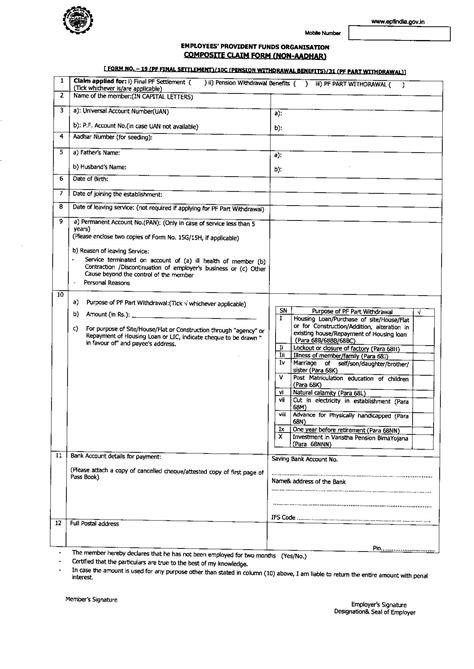 Provident Fund Withdrawal Letter Format Epf Partial Withdrawal Advance Loan For Treatment