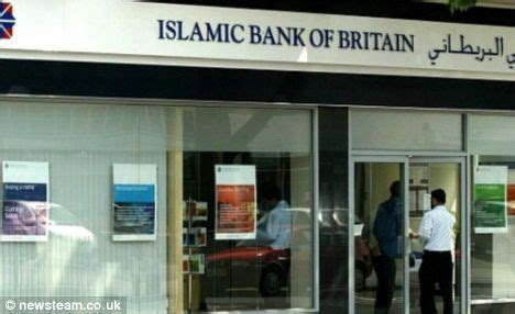 list of islamic banks in uk britain s a world leader in sharia banking but we