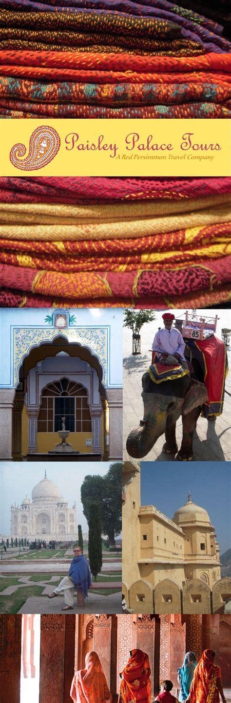 make my trip domestic airfare calendar paisley palace tours india october 2011