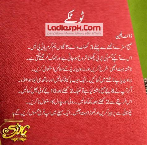 Zubaida Apa Ka Kitchen by Masala Tv Recipes In Urdu Handi Studio Design