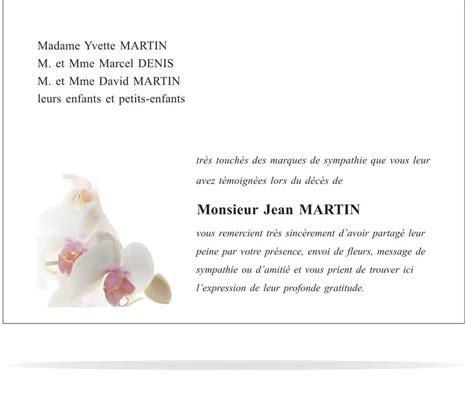 Modeles De Lettre Pour Condoleances Faire Part De D 233 C 232 S 224 Grenoble Imprimerie Armand