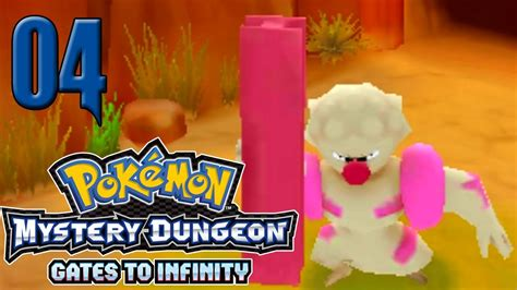 gates to infinity bosses mystery dungeon gates to infinity part 4 hazy