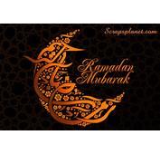 Ramadan Comments Kareem Flash Greetings &amp Ecards