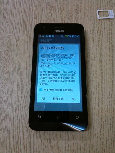 Ultrathin Asus Zenfone 4s A450 firmware asus zenfone 4 a450 adobe tutorial
