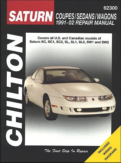 service manual motor auto repair manual 2004 saturn l series interior lighting 2002 saturn l saturn sl sc sw models repair shop manual 1991 2002 chilton