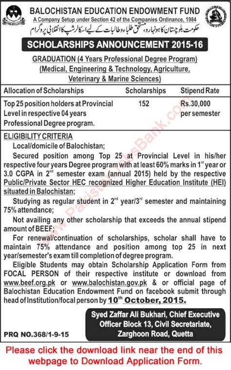 google internship 2015 scholarship positions 2015 2016 balochistan education endowment fund graduation