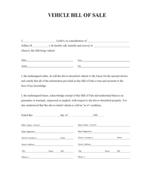 auto bill of sale form pdf