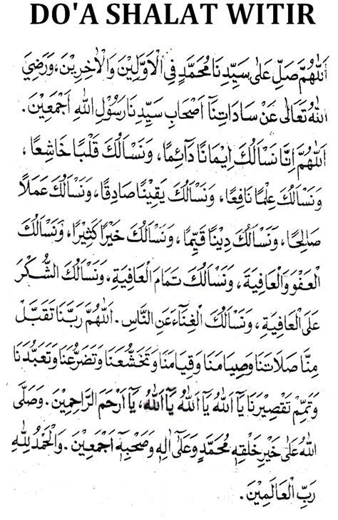 Tutorial Shalat Witir | lilighazali al islam do a shalat witir