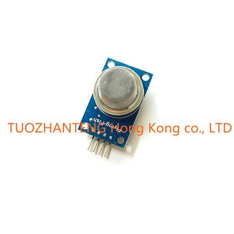 gas sensor integrated circuit 1pcs mq 2 mq2 smoke gas lpg butane hydrogen gas sensor detector module for arduino in integrated