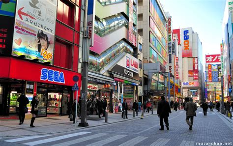akihabara street scene  sunset