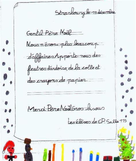 Exemple De Lettre Du Pere Noel Modele Lettre Pere Noel Bebe