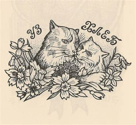 prisoner of love tattoo 95 best images about russian criminal tattoos on