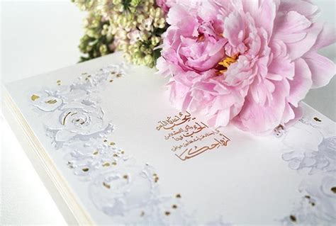 Wedding Album Design In Dubai by Top Wedding Invitations And Card Designs In Dubai Arabia