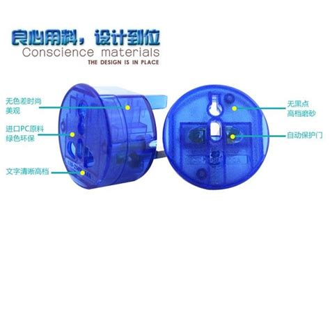 Promo Brand Steker Adaptor Universal All In One 1 wonplug 3 in one travel adapter wp 3ut china manufacturer socket electronics