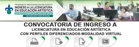 convocatoria identificacin de perfiles perueducape convocatoria de ingreso a licenciatura en educaci 211 n