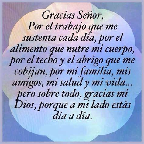 gracias por todo a mi colegio poema de mi juventud 206 best spanish bible verses and quotes with pictures