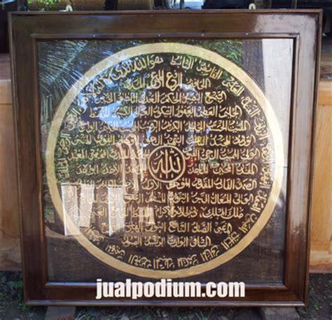 Kaligrafi Asmaul Husna Jati 1 kaligrafi asmaul husna ukiran bundar jual podium