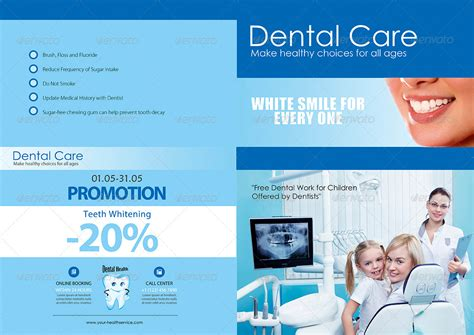 dental care a4 brochure by enem graphicriver